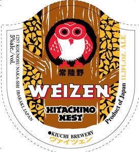 Hitachino Nest Weizen