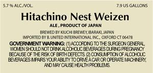 Hiatchino Nest Weizen