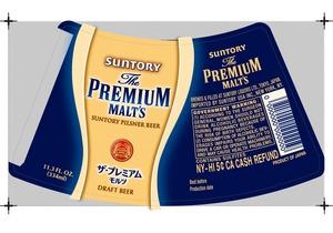 The Premium Malts May 2013