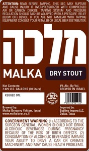 Malka Dry Stout June 2013