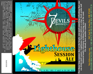 Lighthouse Session