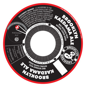 Brooklyn Kaedama Ale