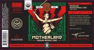 Hopworks Urban Brewery Motherland