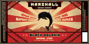 Marshall Brewing Company Black Dolphin