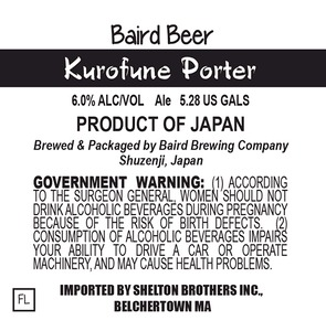 Baird Brewing Company Kurofune