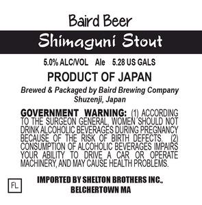 Baird Brewing Company Shimaguni Stout