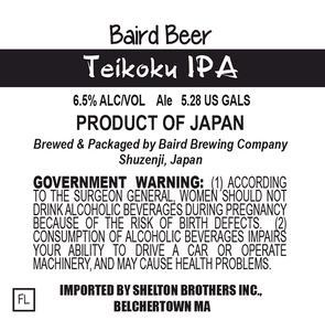 Baird Brewing Company Teikoku IPA