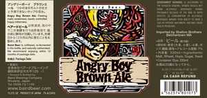 Baird Brewing Company Angry Boy Brown June 2014