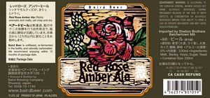 Baird Brewing Company Red Rose Amber