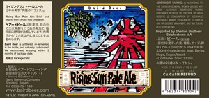 Baird Brewing Company Rising Sun Pale