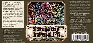 Baird Brewing Company Suruga Bay