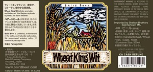 Baird Brewing Company Wheat King