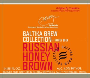 Baltika Brew Collection Russian Honey Brown