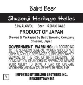 Baird Brewing Company Shuzenji Heritage Helles