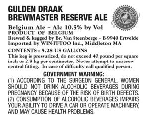 Gulden Draak Brewmasters Reserve