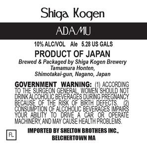 Shiga Kogen Adamu
