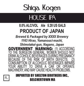 Shiga Kogen House IPA