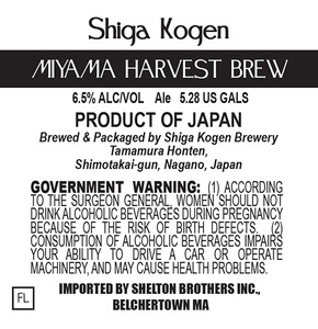 Shiga Kogen Miyama Harvest Brew