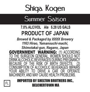 Shiga Kogen Summer Saison