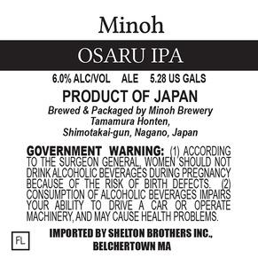 Minoh Osaru IPA