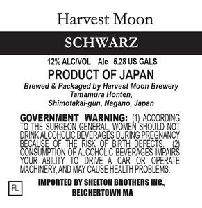 Harvest Moon Schwarz