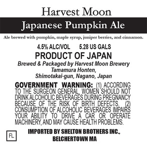 Harvest Moon Japanese Pumpkin