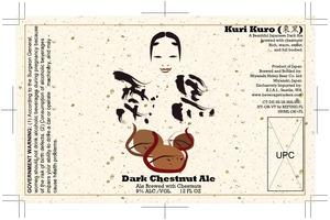 Kuri Kuro Dark Chestnut