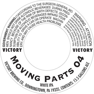 Victory Moving Parts 04