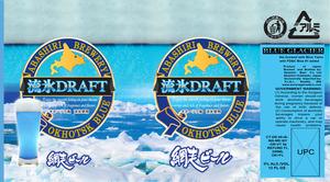 Abashiri Brewery Blue Glacier