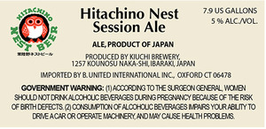 Hitachino Nest Session