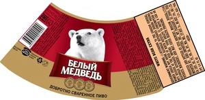 White Bear Extra