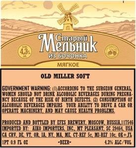 Old Miller Soft