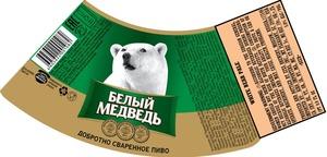 White Bear Pale