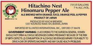 Hitachino Nest Hinomaru