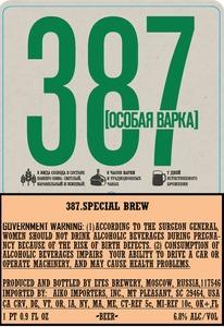 387. Special Brew