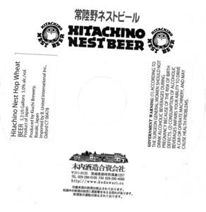 Hitachino Nest Hop Wheat