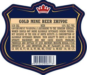 Gold Mine Beer Zhivoe